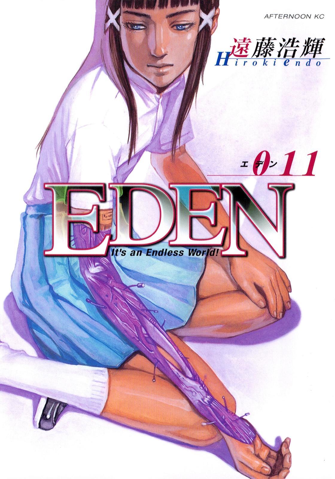 EDEN It's an Endless World!(11)