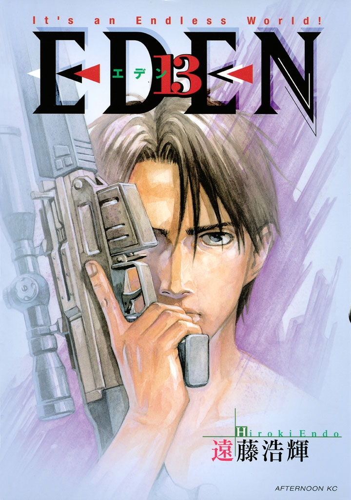 EDEN It's an Endless World!(13)