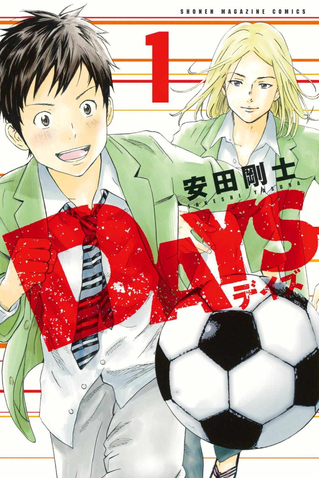 DAYS(1)