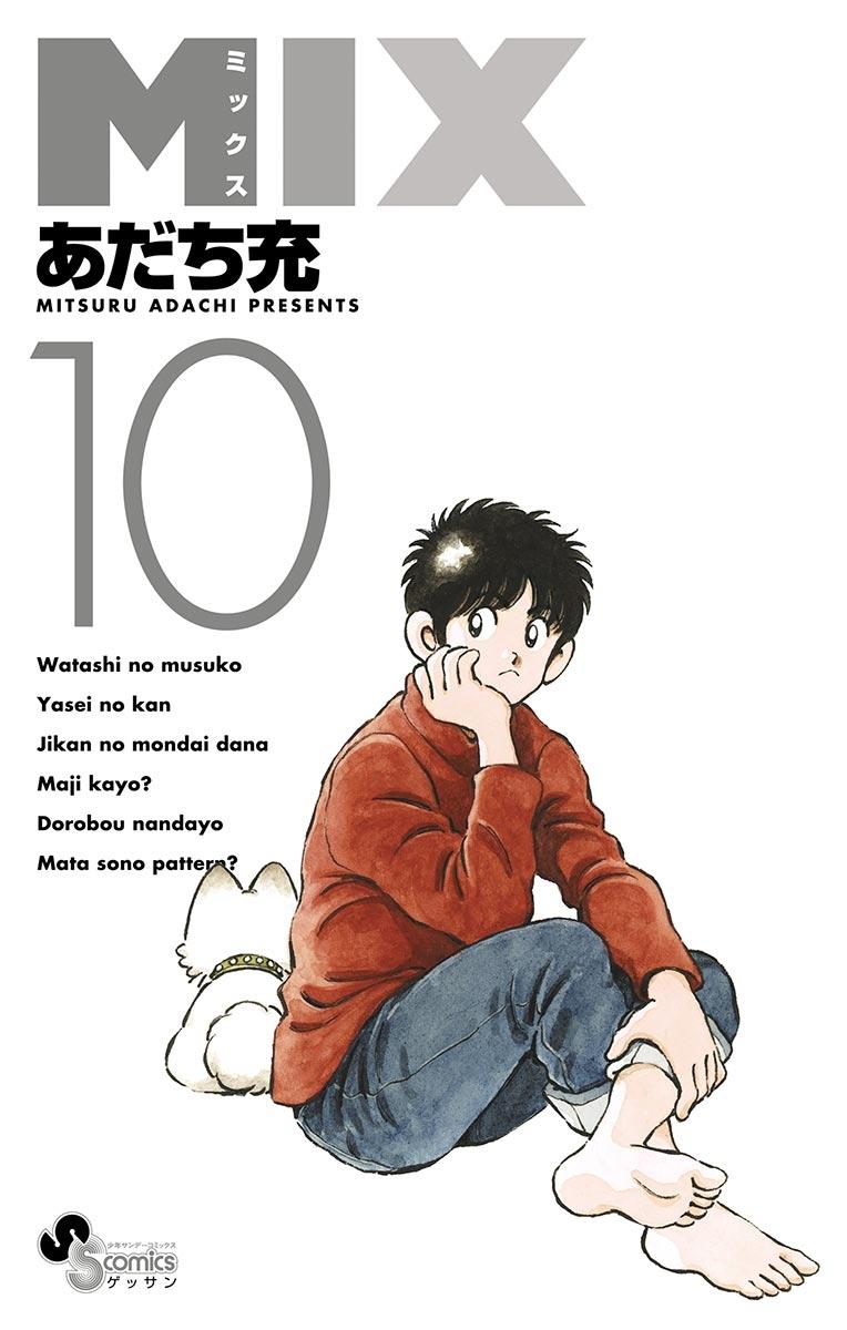 MIX 10