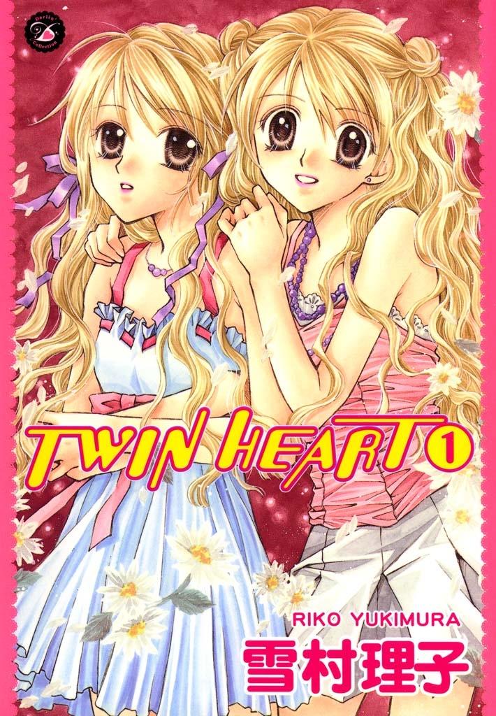 TWIN HEART (1)