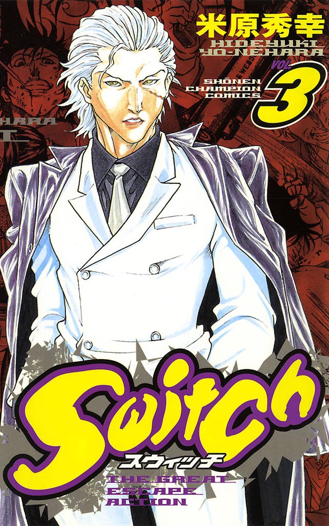 Switch VOL.3