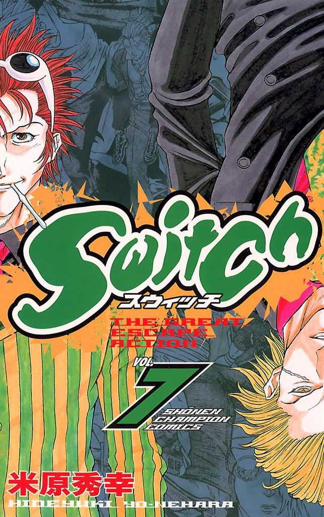 Switch VOL.7