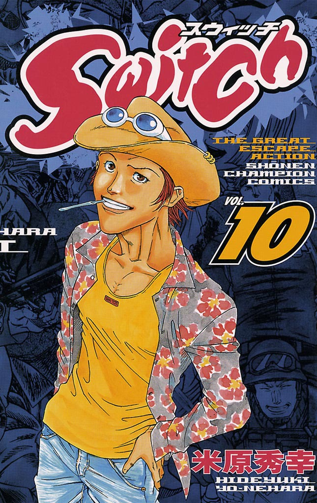 Switch VOL.10