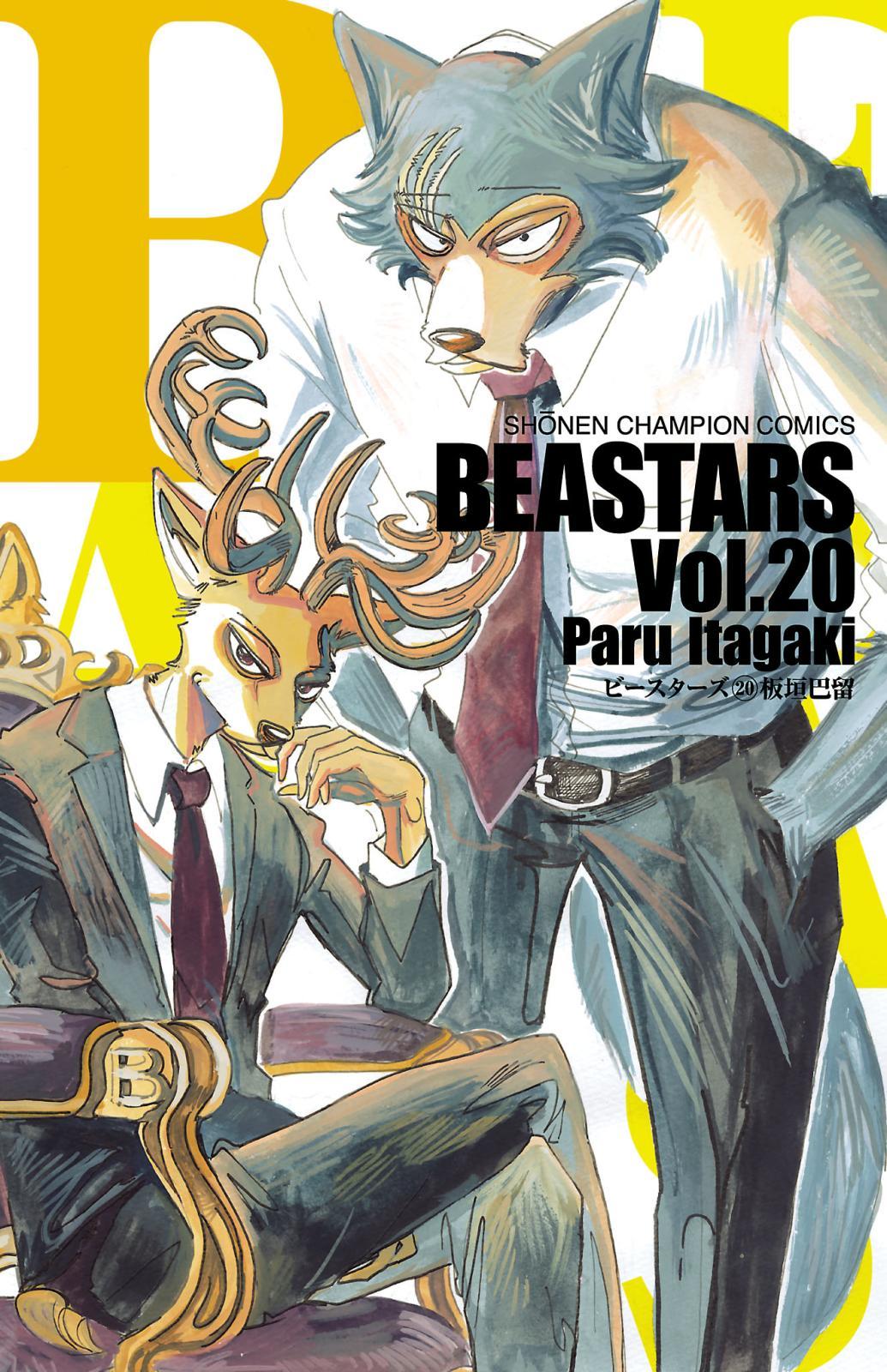 BEASTARS 20