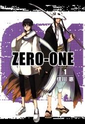 01<ZERO-ONE> 1巻
