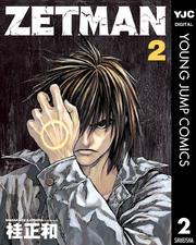 ZETMAN 2