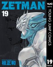 ZETMAN 19
