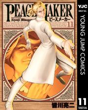 PEACE MAKER 11