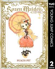 Rozen Maiden 2
