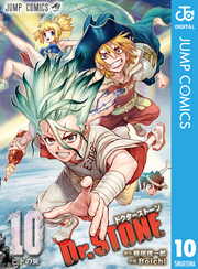 Dr.STONE 10