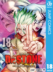 Dr.STONE 18