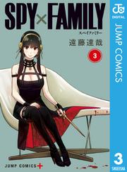 SPY×FAMILY 3