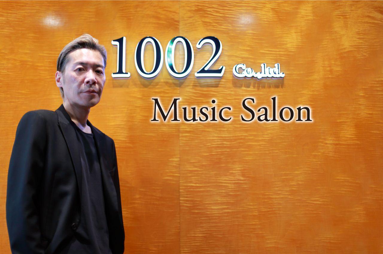 1002ミュージックサロン