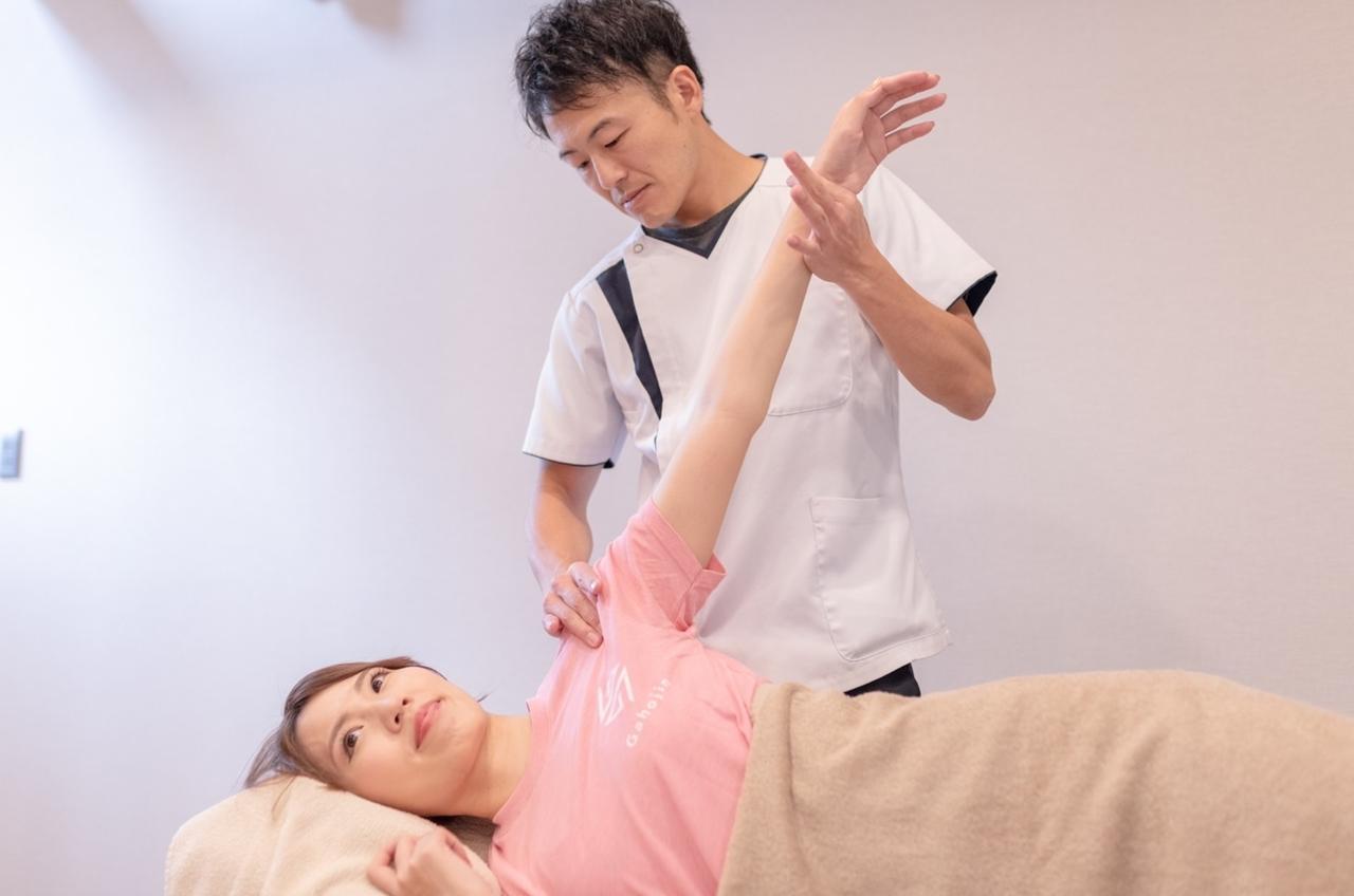 痛みの専門院「古田整体院」のオンライン整体サロン